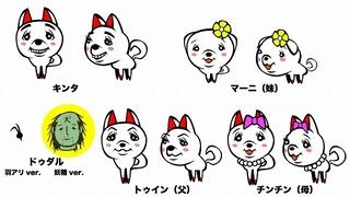 """蒼井翔太が""""幸せを呼ぶ犬""""に 愛と開運伝えるショートアニメ「キンタマーニドッグ」21年1月放送"""