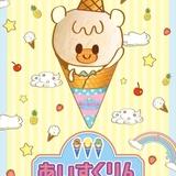ブルーシール協力でアイスをキャラクター化 TVアニメ「iiiあいすくりん」製作決定