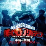 「ヒロステ」最新作「本物の英雄」完全版で21年上演決定