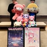 「いたずらぐまのグル~ミ~」山寺宏一&花江夏樹の出演で21年4月にアニメ化