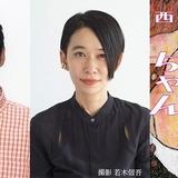 明石家さんま、劇場アニメを初プロデュース 「漁港の肉子ちゃん」21年初夏公開