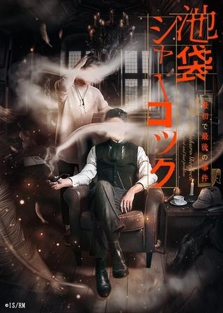 朗読劇「READING MUSEUM」第2弾配信決定 浪川大輔、前野智昭、細谷佳正ら出演