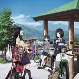中古バイクと少女の青春物語「スーパーカブ」4月放送開始 メインキャラ3人を描いたキービジュアル公開
