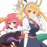 京アニ制作「小林さんちのメイドラゴン」第2期は7月放送開始 キービジュアル完成