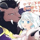 少女×人外の異種間ロマンスストーリー「贄姫と獣の王」アニメ化決定