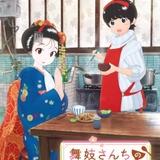 「舞妓さんちのまかないさん」キヨ役は花澤香菜、すみれ役はM・A・O 共演に高山みなみ、小山力也ら