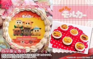 「モルカー」バレンタインケーキ、マカロンセットが発売