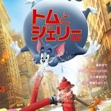 コミカルな日本版オリジナルポスターもお披露目