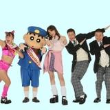 「映画クレヨンしんちゃん」最新作に仲里依紗、フワちゃん、チョコプラがゲスト出演