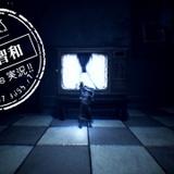 杉田智和が実況ナレーション ゲーム「リトルナイトメア2」新CM公開