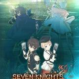 5周年を迎えたゲーム「セブンナイツ」TVアニメ化 山下大輝&山村響出演で未来の物語を描く