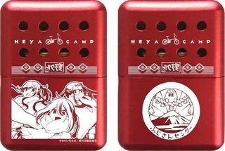 「ゆるキャン△」携帯用の給油式カイロ、新デザインで発売中 なでしこが姉に贈ったカイロをイメージ