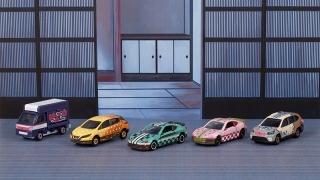 「鬼滅の刃」キャラをイメージしたトミカ発売 市松模様のトヨタ86など全5種