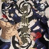 【今期TVアニメランキング】「呪術廻戦」が首位、僅差で「約ネバ」「進撃の巨人」