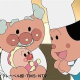 アニメ「アンパンマン」公式YouTubeチャンネル開設 「アンパンマンが生まれた日」無料公開