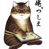 元野良猫の主人公・つしま役は大塚明夫