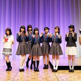 「ラブライブ!スーパースター!!」TVアニメ7月放送開始 「Aqours」初の実写PVなどシリーズ新展開続々