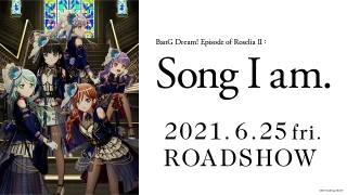 「BanG Dream! Episode of Roselia」後編が6月25日公開決定 スペシャルライブの振替公演も開催へ