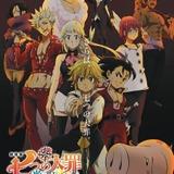 劇場版「七つの大罪」第2弾、7月2日公開決定 梶裕貴、雨宮天らキャストや特報も発表