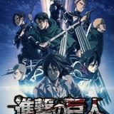 【今期TVアニメランキング】「進撃の巨人 The Final Season」首位、2位は「呪術廻戦」
