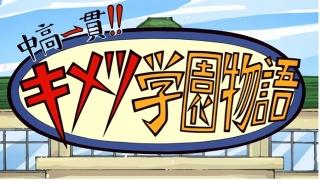 「バレンタイン編」「鬼滅の宴 特別編」の全7話