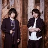 近藤孝行&小野大輔のユニット「TRD」デビュー 1stミニアルバム6月発売、ラジオが4月スタート