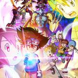 物語はクライマックスへ「デジモンアドベンチャー:」新ビジュアル&PV披露