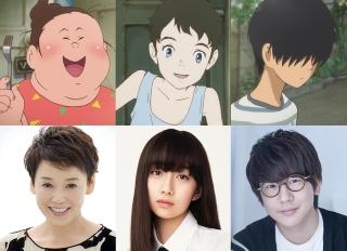 声優として参加する(左から)大竹しのぶ、Cocomi、花江夏樹