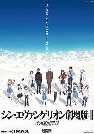 14人のキャラクターが描かれた新ポスター