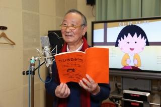 キートン山田、「ちびまる子ちゃん」との31年振り返り「みなさん方に感謝したい」 卒業回が3月28日放送