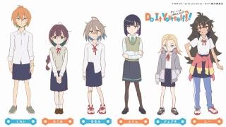 """メインキャラは個性豊かな6人の""""DIY女子高生"""""""