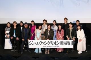 緒方恵美、「エヴァ」庵野秀明総監督に「おめでとう」「お疲れさまでした」