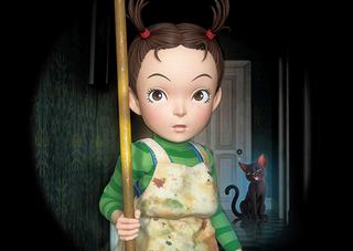 歴代ジブリヒロインが大集合 「アーヤと魔女」マッシュアップ特別映像