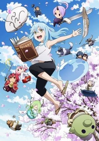 【今期TVアニメランキング】「転スラ日記」V2、2位は「ヒロアカ」5期