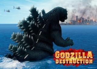 ゴジラになって都市を破壊 アクションゲーム「ゴジラ デストラクション」4月27日全世界リリース