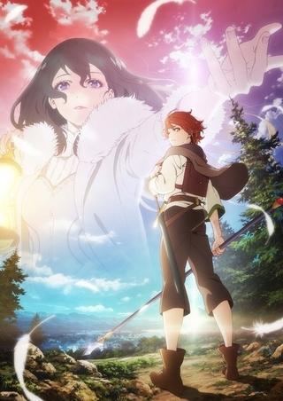 アンデッドに育てられた少年が聖騎士に 「最果てのパラディン」TVアニメ化で10月放送開始
