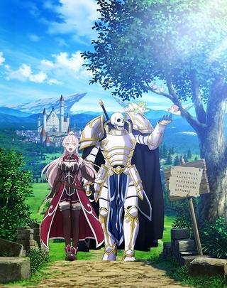 ラノベ「骸骨騎士様、只今異世界へお出掛け中」前野智昭、ファイルーズあいら出演でアニメ化