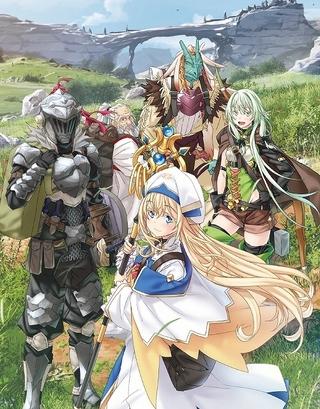 TVアニメ「ゴブリンスレイヤー」全12話、4月23日午後7時から無料配信
