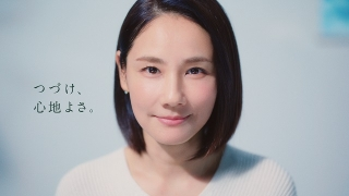 細田守監督作品×トヨタホーム 「竜とそばかすの姫」の映像も盛り込んだ、吉田羊出演CMをオンエア