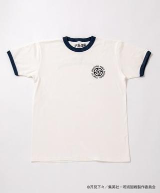 呪術高専リンガーTシャツ