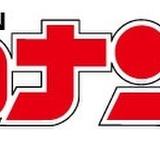 ナゾトキ&通信教育サービス「名探偵コナンゼミ」スタート