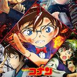 【週末アニメ映画ランキング】「名探偵コナン 緋色の弾丸」V2、「BanG Dream!」は5位スタート