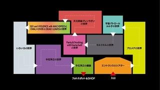 「今石洋之の世界」展の会場マップ