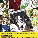 アニメーター・石浜真史の初画集が6月10日に発売 制作秘話や倉田英之との特別対談も収録