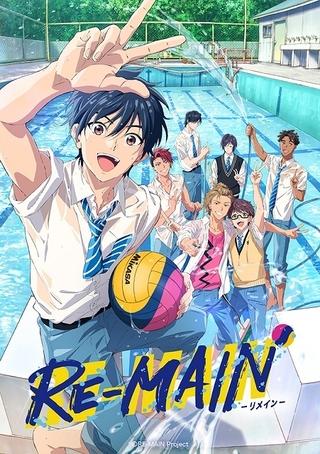 西田征史×MAPPA「RE-MAIN」7月放送 追加キャストに内田雄馬、八代拓、宮里駿