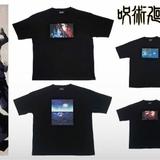 ヴィレッジヴァンガード×呪術廻戦コラボTシャツが5月21日発売