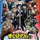 【今期TVアニメランキング】「ヒロアカ」第5期が首位、2位は「ダイの大冒険」