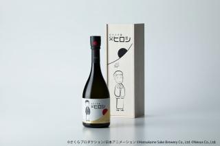 父の日に「ちびまる子ちゃん」ヒロシの日本酒 初亀醸造とのコラボ日本酒、予約受付中