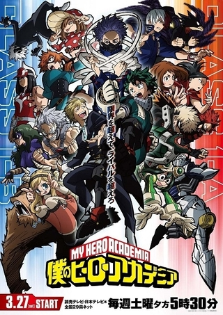 【今期TVアニメランキング】「僕のヒーローアカデミア」2週連続首位