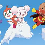 """アンパンマンといっしょに、深田恭子と山崎弘也が""""サンサンたいそう"""" 「ふわふわフワリーと雲の国」ダンス映像公開"""